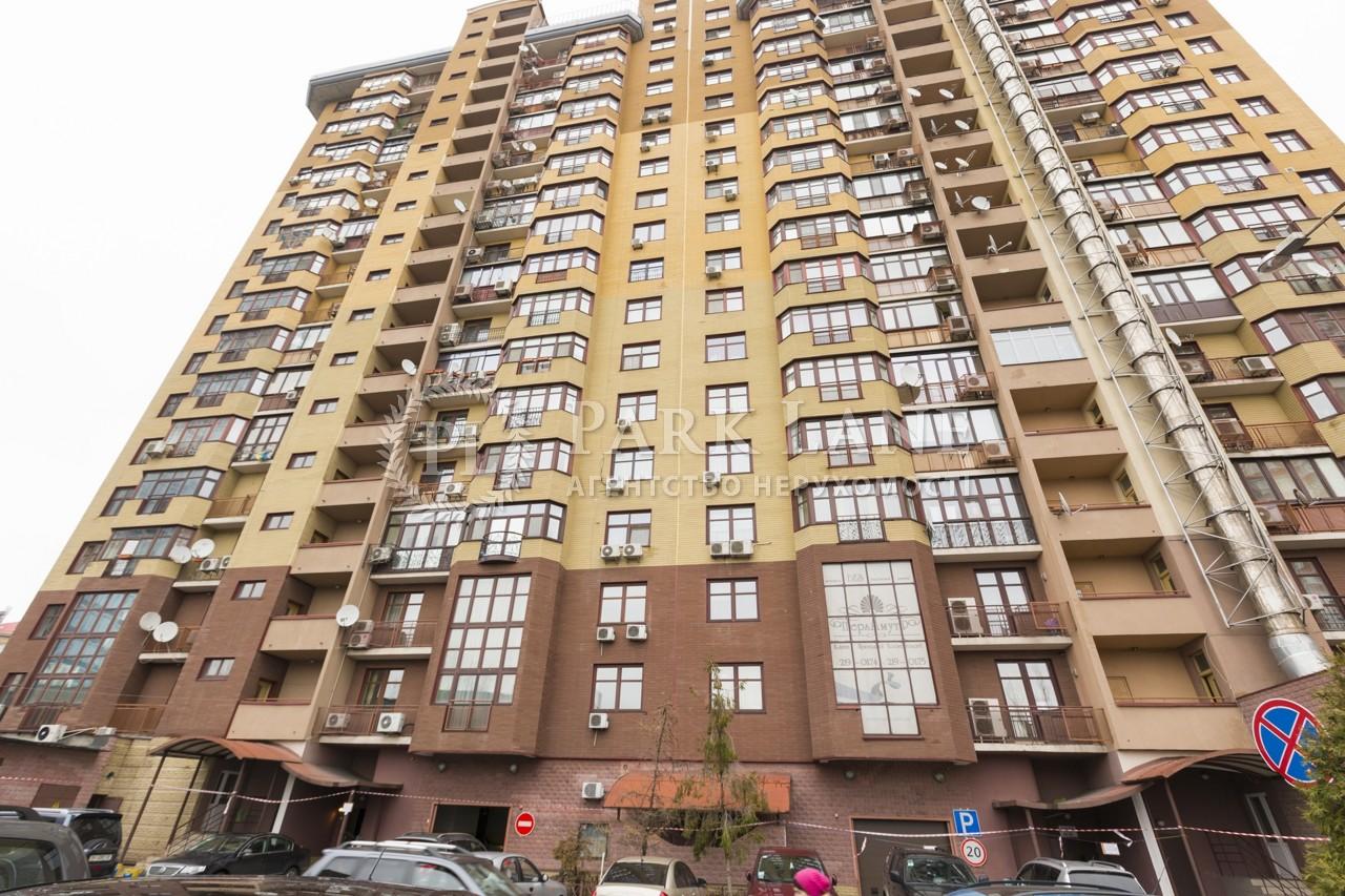 Квартира ул. Коновальца Евгения (Щорса), 32а, Киев, C-103175 - Фото 34