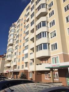 Квартира J-31751, Хмельницького Богдана, 5, Святопетровское (Петровское) - Фото 1