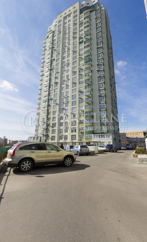 Квартира B-91734, Лобановского просп. (Краснозвездный просп.), 4г, Киев - Фото 2