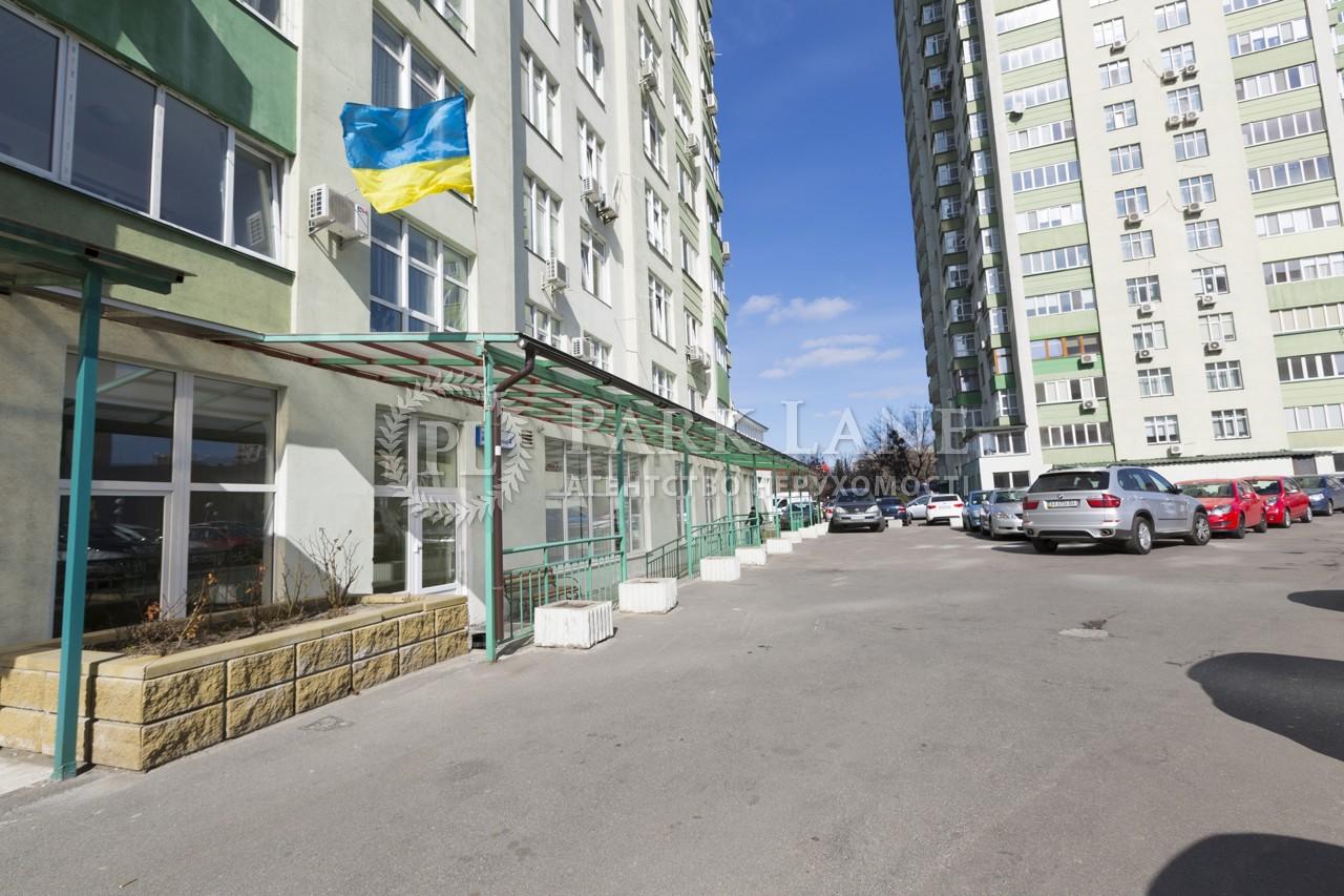 Квартира B-91734, Лобановского просп. (Краснозвездный просп.), 4г, Киев - Фото 5