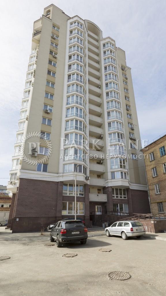 Квартира ул. Волынская, 9а, Киев, B-94910 - Фото 1