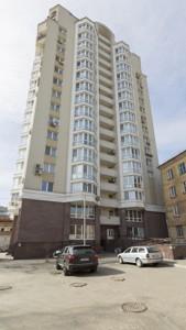 Квартира B-94910, Волынская, 9а, Киев - Фото 1