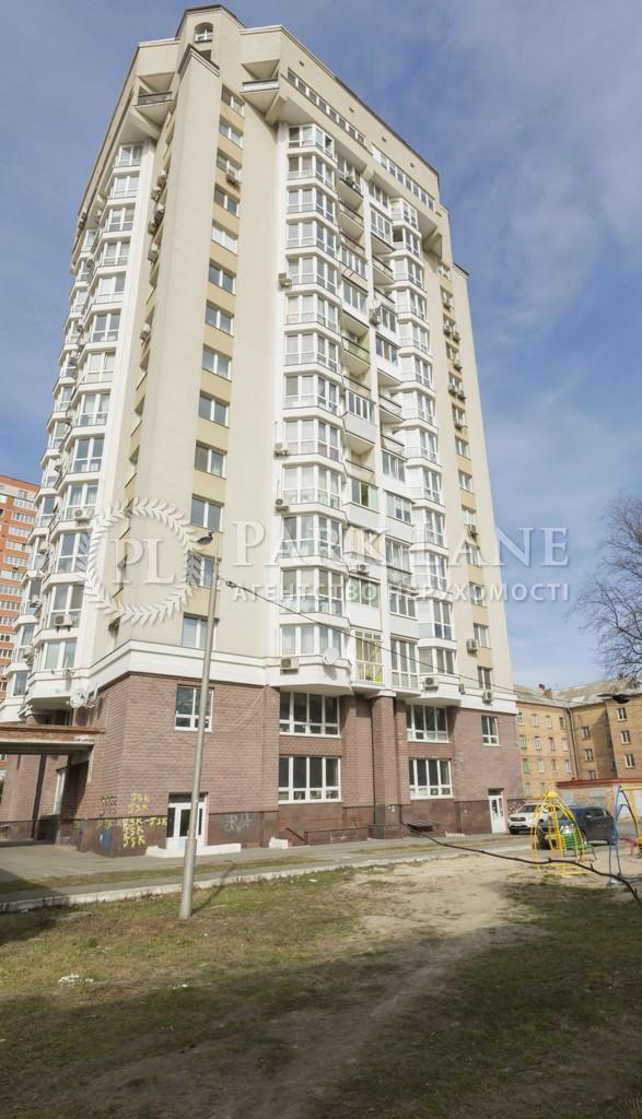 Квартира ул. Волынская, 9а, Киев, B-94910 - Фото 11
