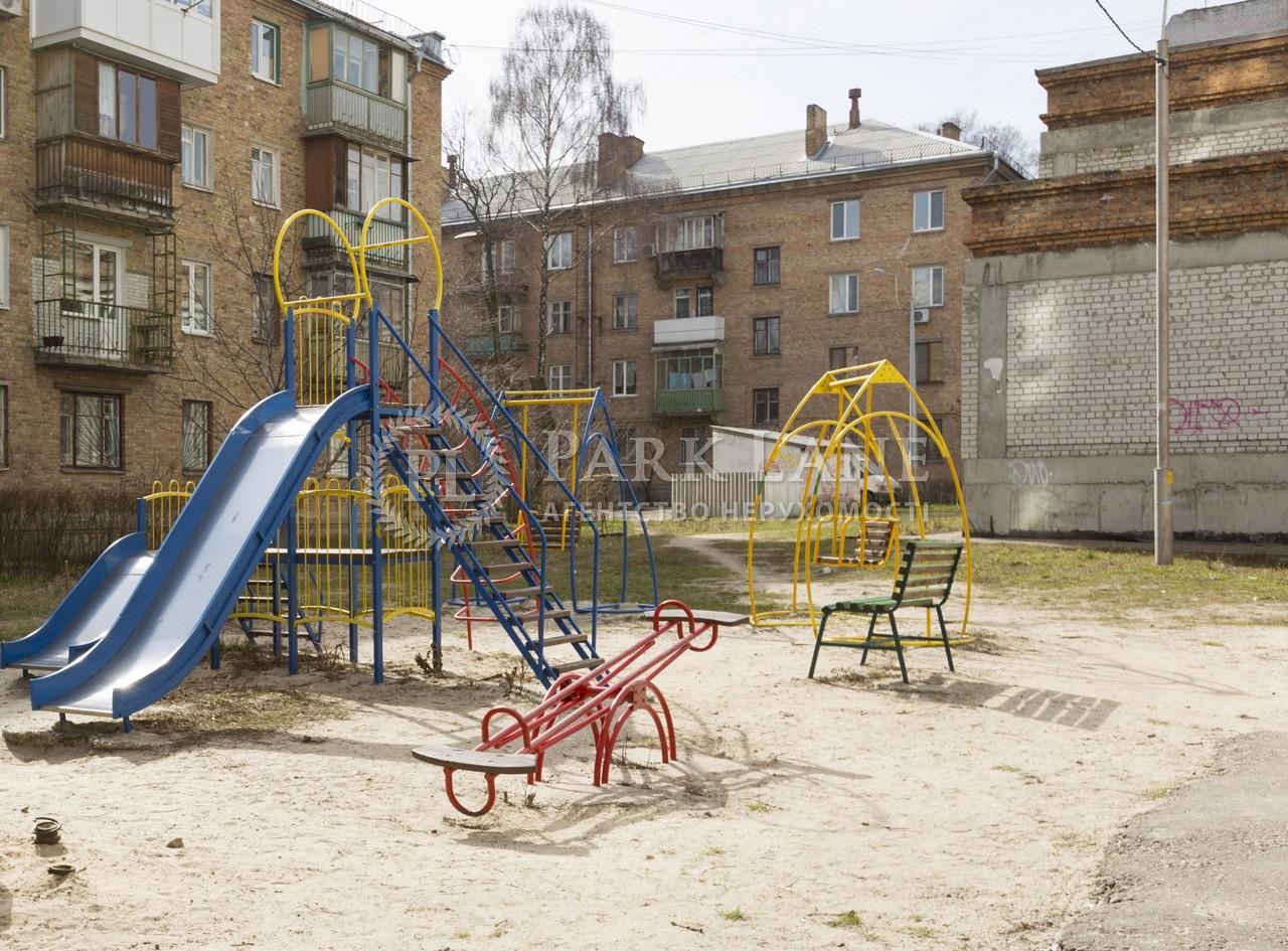 Квартира ул. Волынская, 9а, Киев, B-94910 - Фото 3