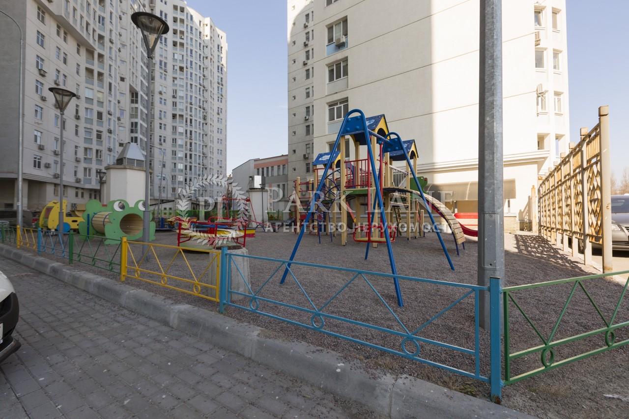 Квартира Дружбы Народов бульв., 14/16, Киев, Z-139404 - Фото 4