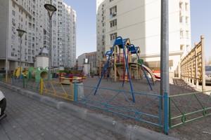 Офіс, B-97645, Дружби Народів бул., Київ - Фото 7