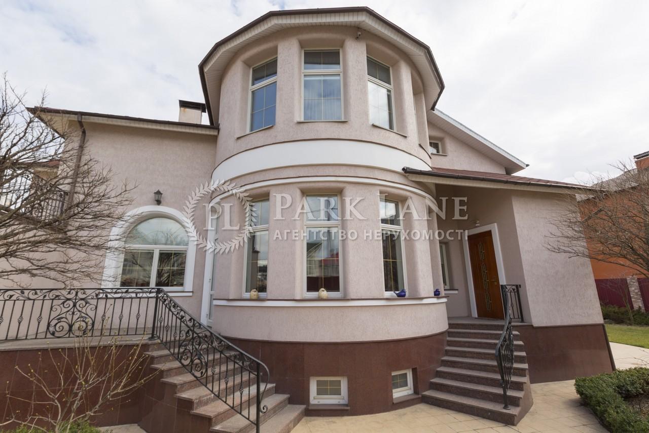 Дом Z-1658696, Успешная, Киев - Фото 1