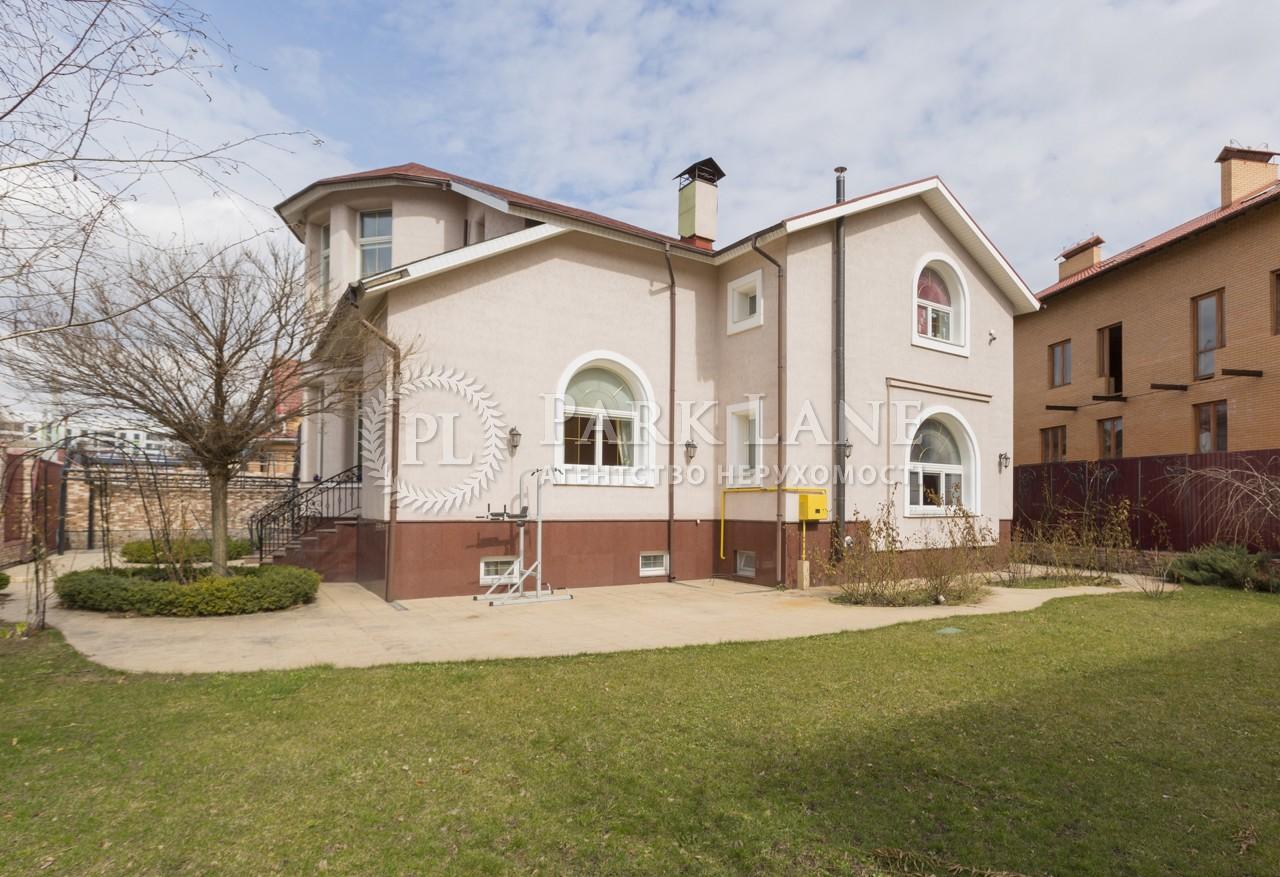 Дом Z-1658696, Успешная, Киев - Фото 2