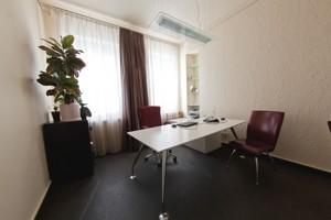 Офис, J-21604, Терещенковская, Киев - Фото 14