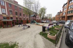 Нежитлове приміщення, B-93617, Лесі Українки бул., Київ - Фото 5