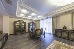 Дом J-21899, Дубенская, Киев - Фото 23