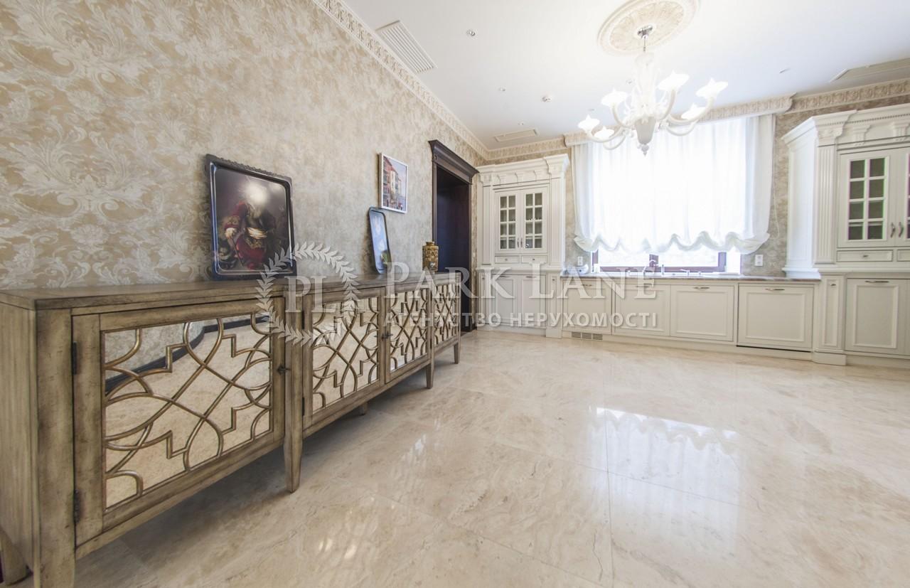 Дом ул. Дубенская, Киев, J-21899 - Фото 36