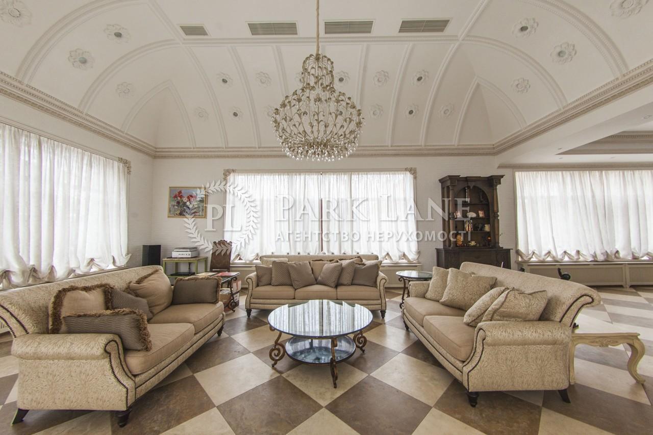 Дом ул. Дубенская, Киев, J-21899 - Фото 30
