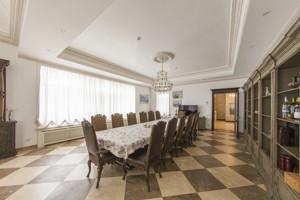 Дом J-21899, Дубенская, Киев - Фото 34
