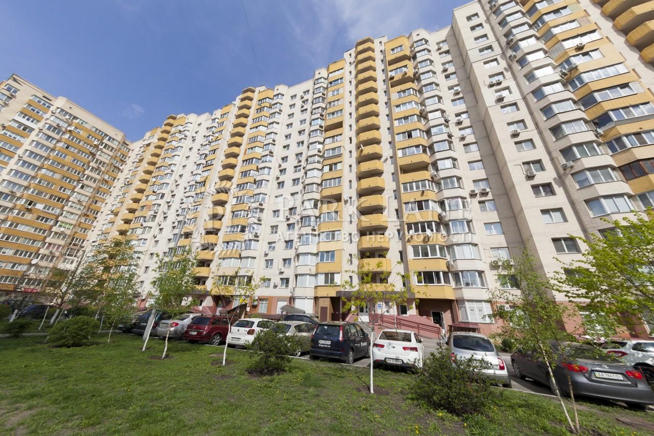 Квартира Григоренко Петра просп., 28, Киев, N-22242 - Фото 1