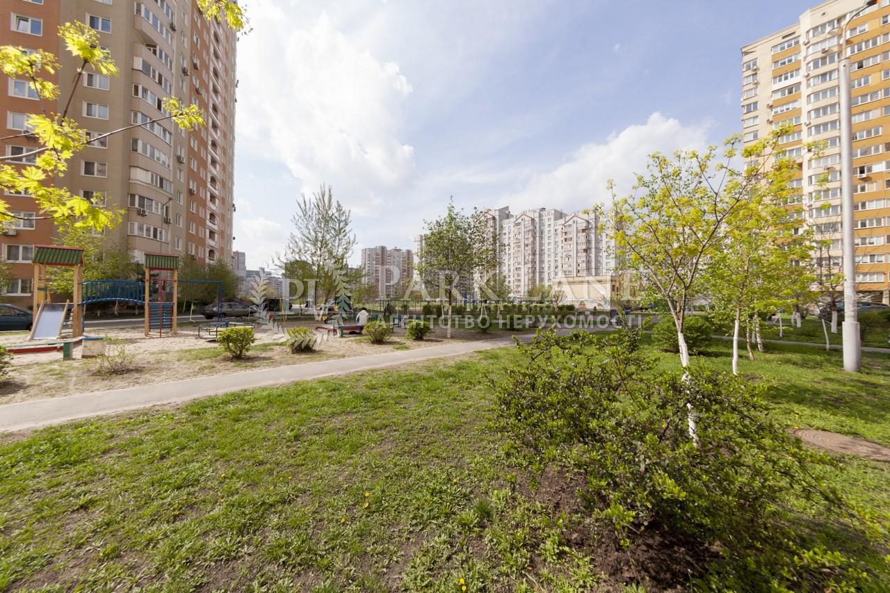 Квартира Григоренко Петра просп., 28, Киев, N-22242 - Фото 17