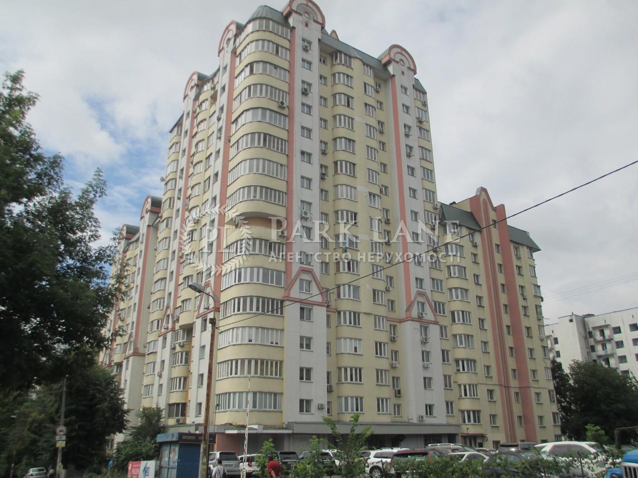 Квартира ул. Татарская, 7, Киев, X-26028 - Фото 11