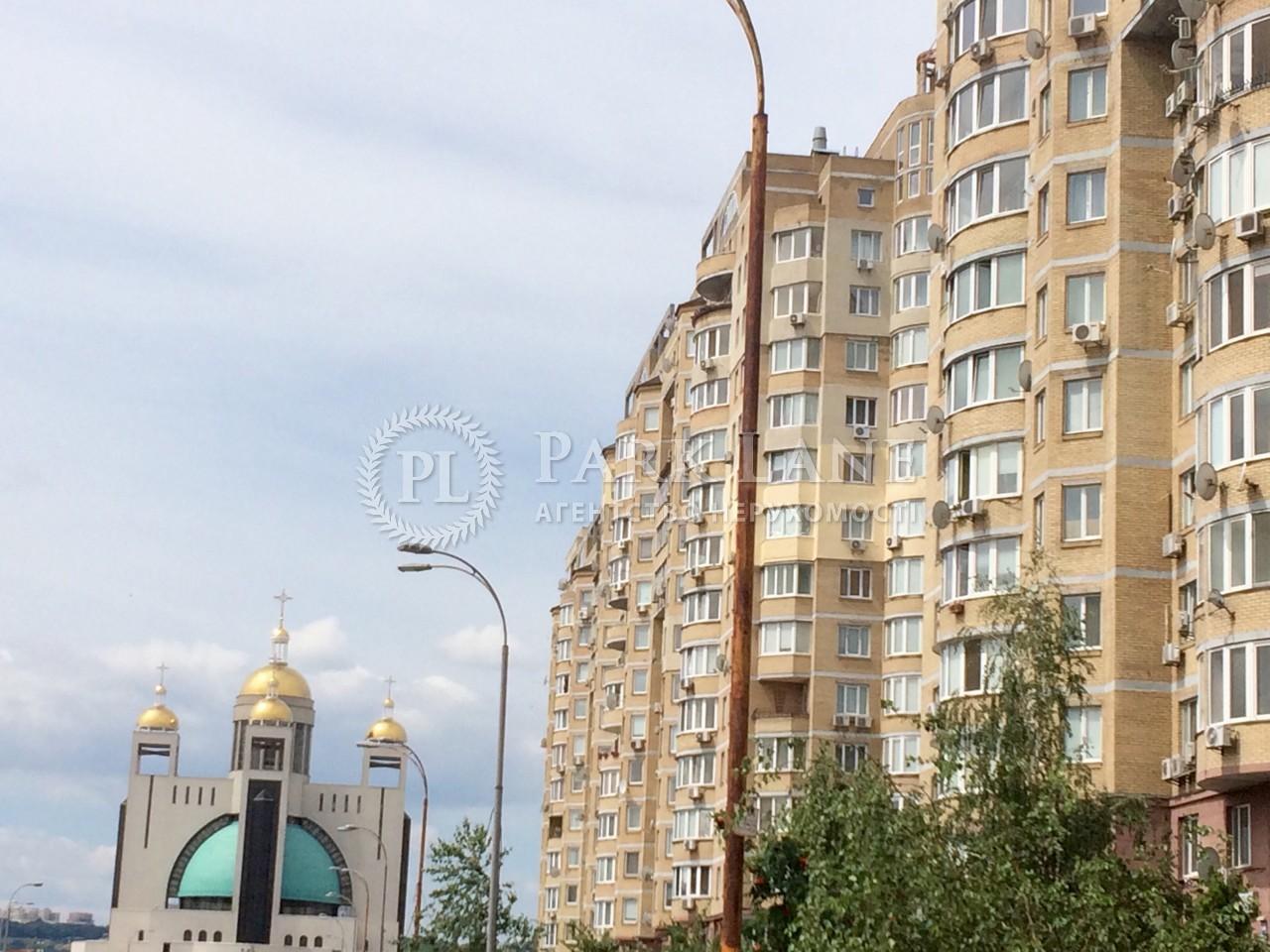 Офіс, вул. Микільсько-Слобідська, Київ, Z-1198142 - Фото 8