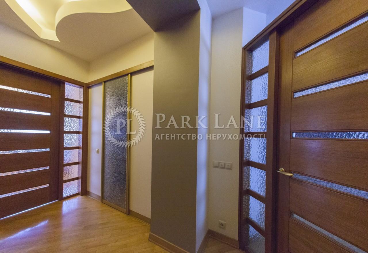 Квартира ул. Волошская, 51/27, Киев, Z-39932 - Фото 10