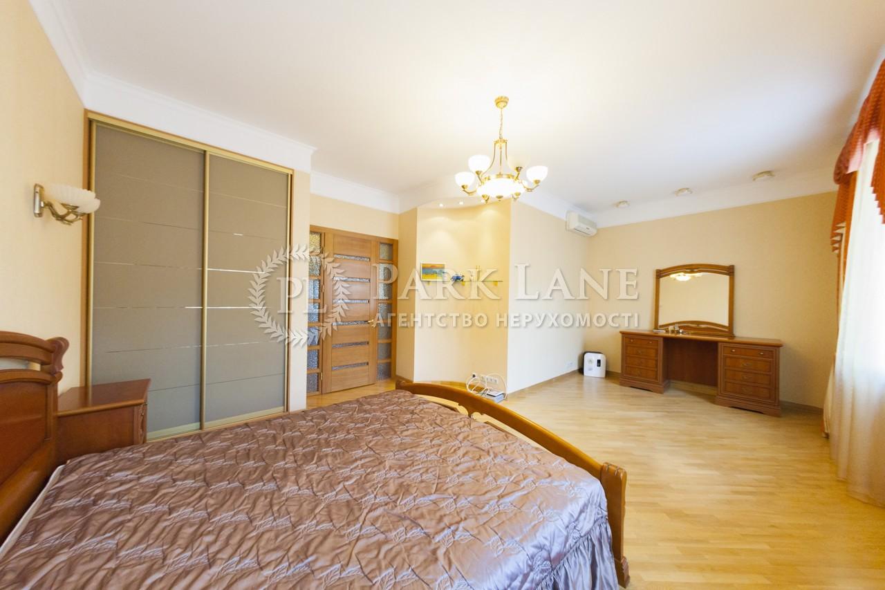 Квартира ул. Волошская, 51/27, Киев, Z-39932 - Фото 5