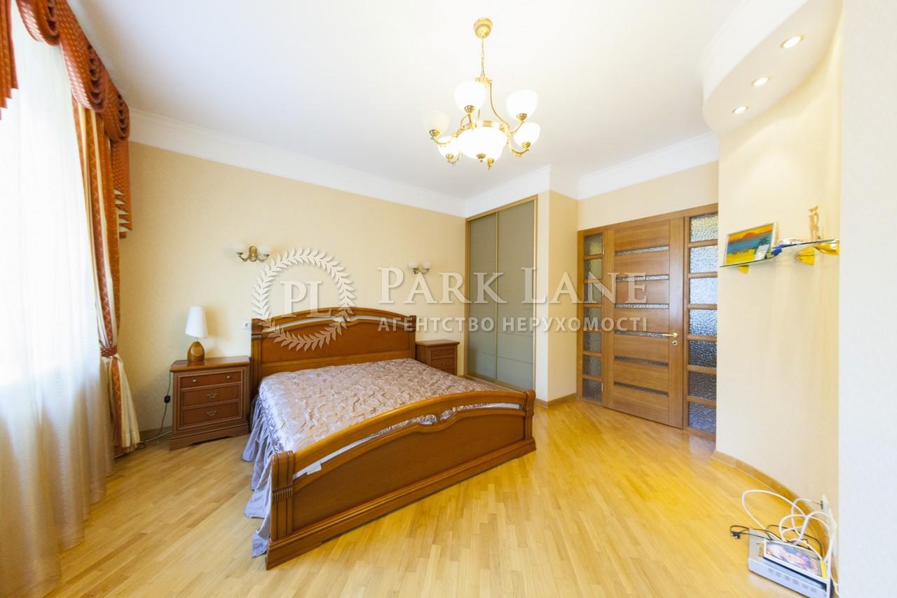 Квартира ул. Волошская, 51/27, Киев, Z-39932 - Фото 6