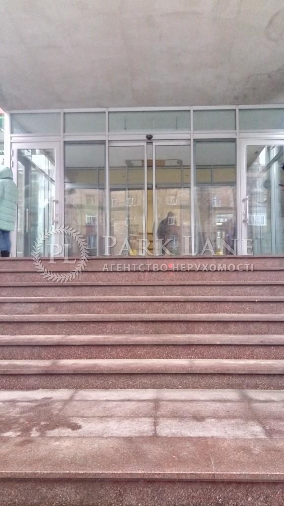 Офис, ул. Мечникова, Киев, N-2676 - Фото 16
