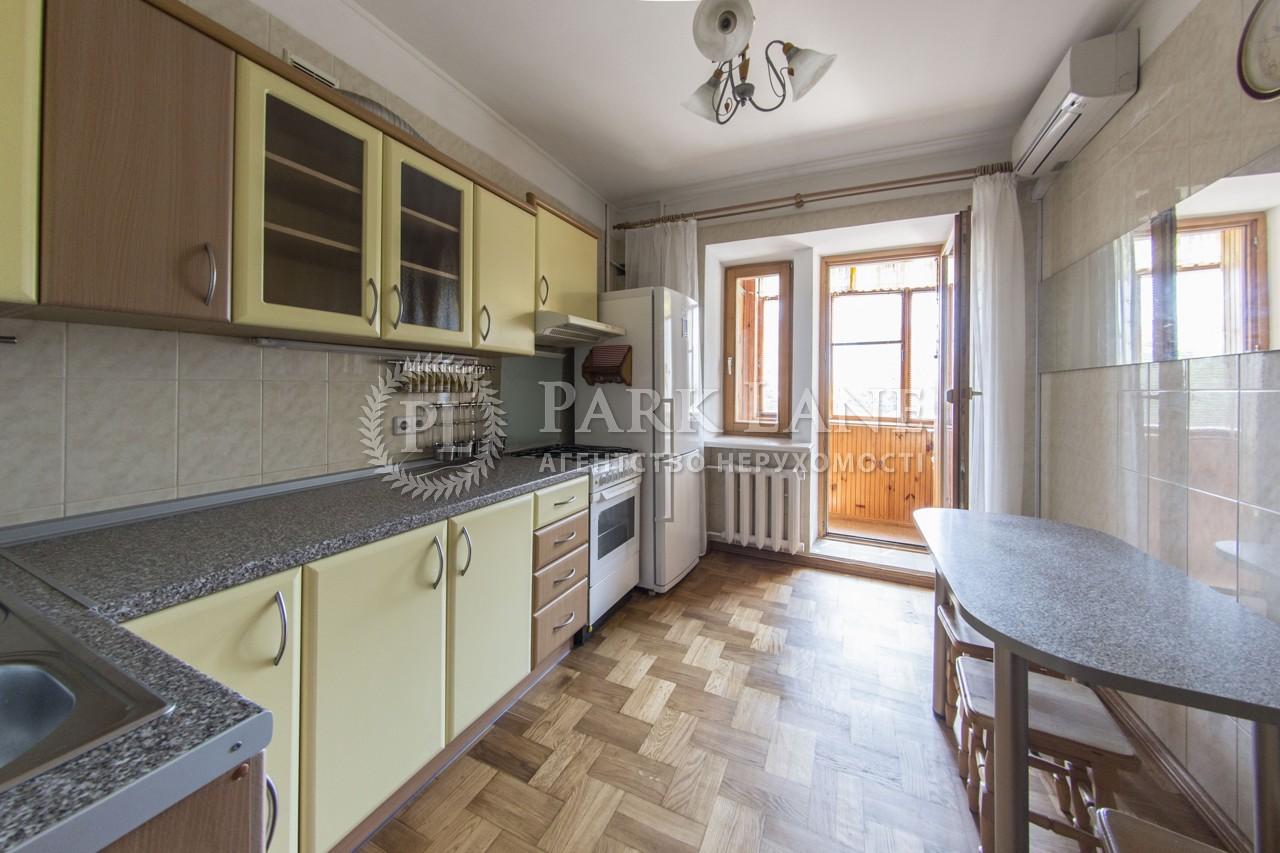 Квартира H-39465, Героев Сталинграда просп., 16д, Киев - Фото 17