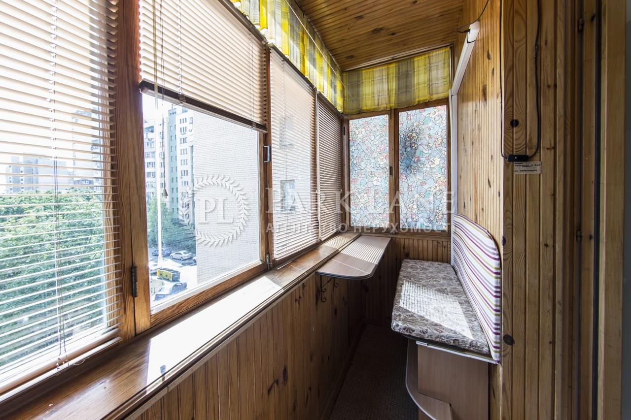 Квартира H-39465, Героев Сталинграда просп., 16д, Киев - Фото 24