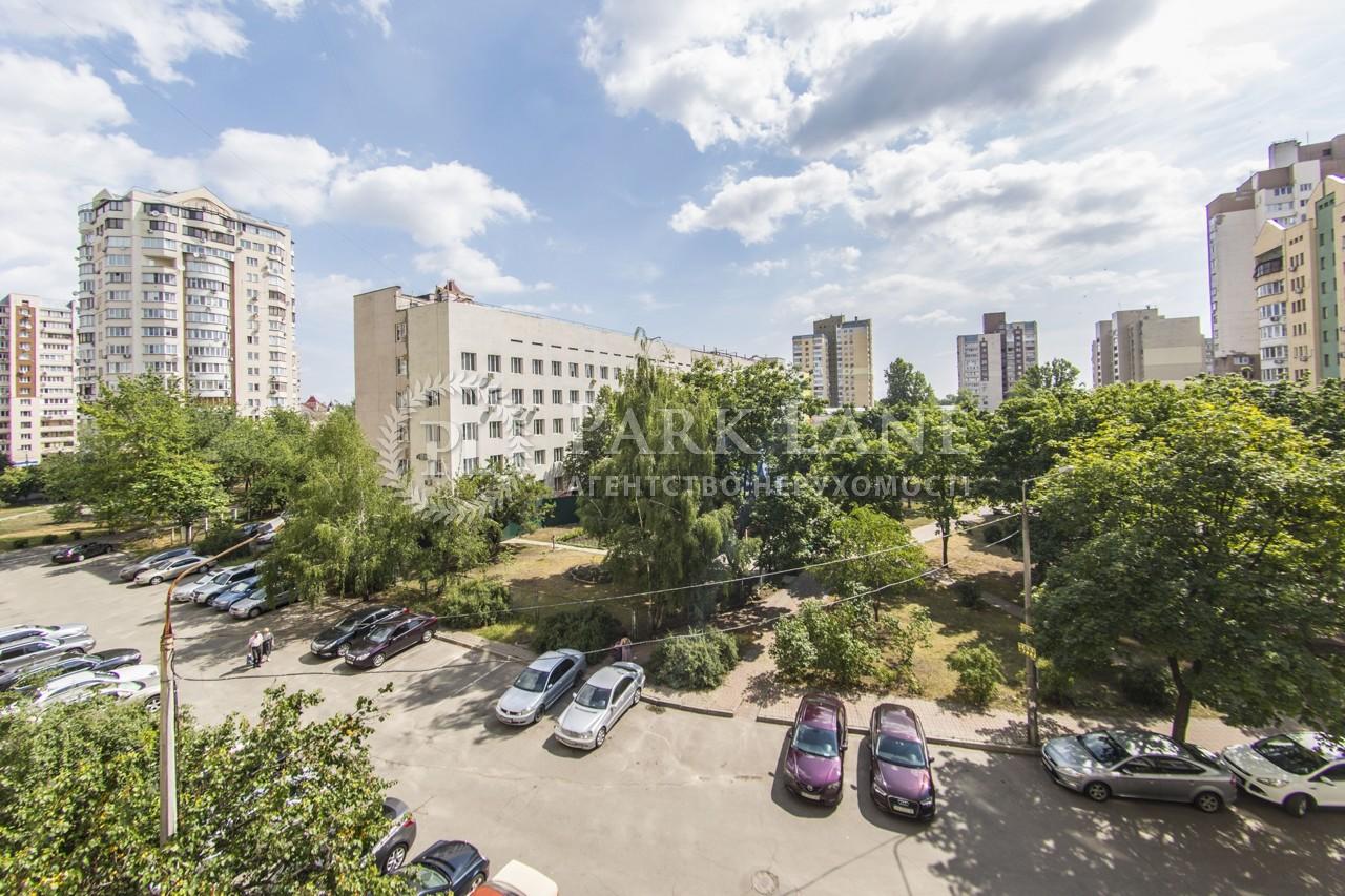 Квартира H-39465, Героев Сталинграда просп., 16д, Киев - Фото 30
