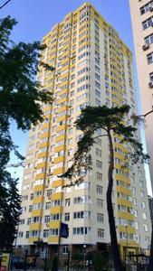 Квартира Z-791377, Воскресенская, 16, Киев - Фото 2