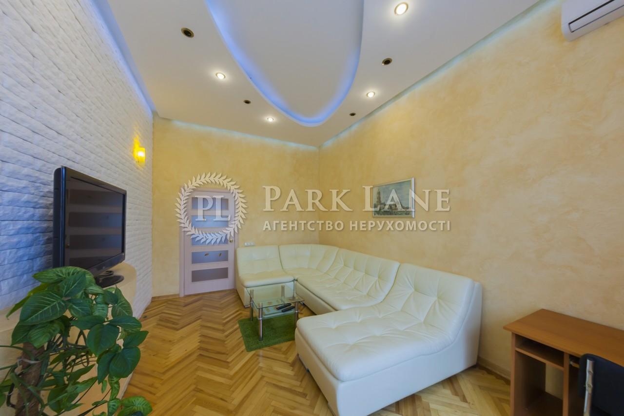 Квартира Андріївський узвіз, 2б, Київ, G-15691 - Фото 4