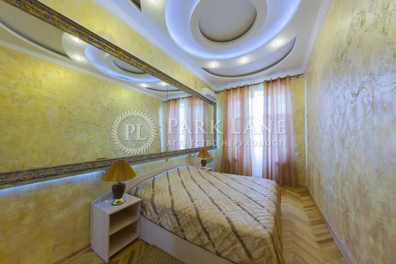 Квартира Андріївський узвіз, 2б, Київ, G-15691 - Фото 6