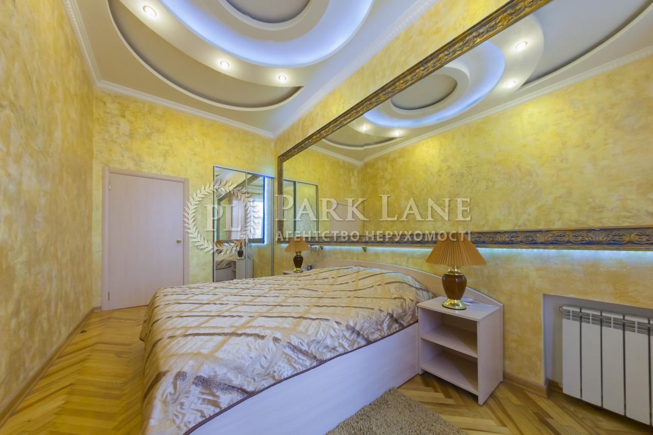 Квартира Андріївський узвіз, 2б, Київ, G-15691 - Фото 7