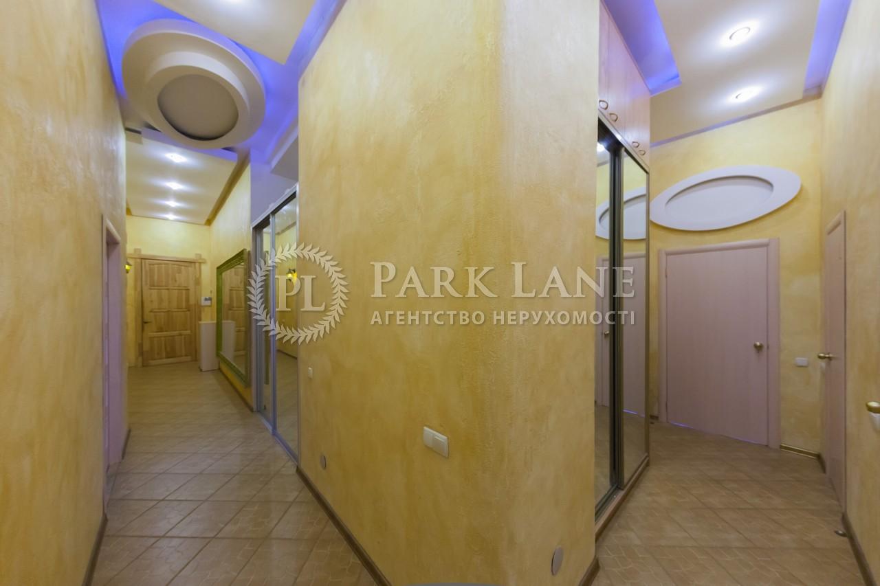 Квартира Андріївський узвіз, 2б, Київ, G-15691 - Фото 16