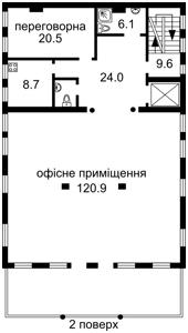 Офіс, N-18373, Тимірязєвська, Київ - Фото 3