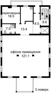Офіс, N-18373, Тимірязєвська, Київ - Фото 4