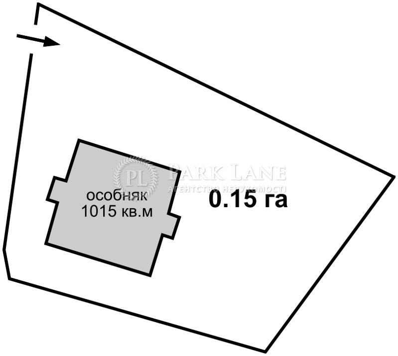 Дом ул. Зверинецкая, Киев, N-18369 - Фото 2