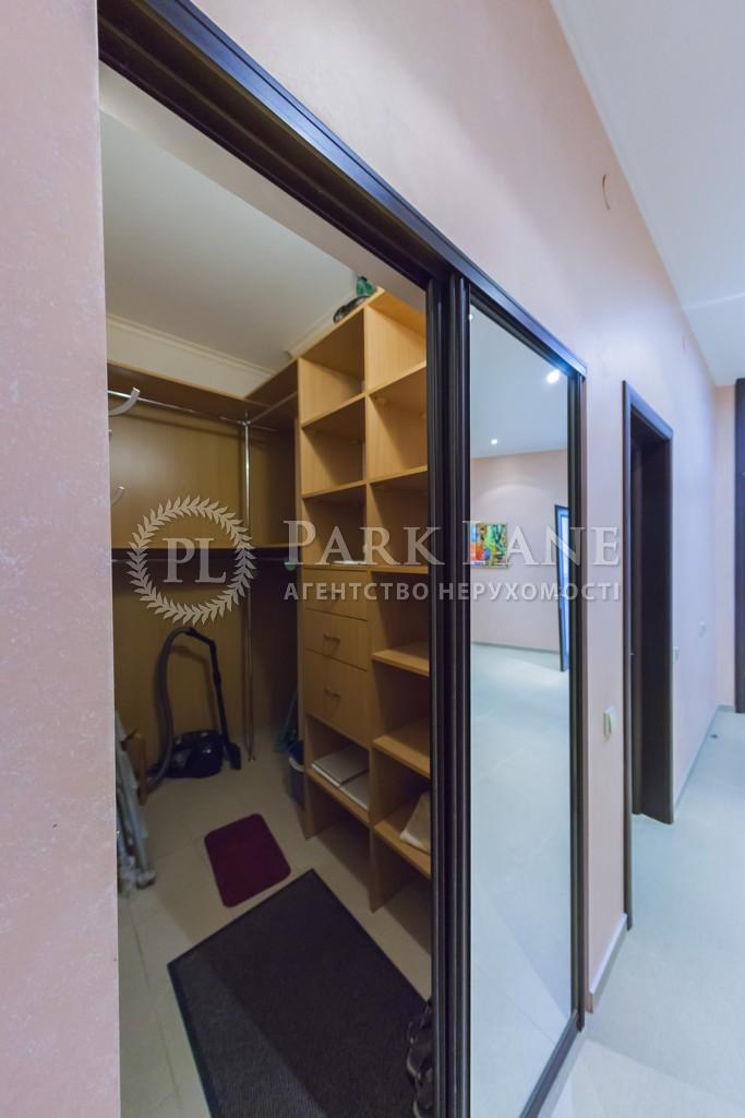 Квартира ул. Старонаводницкая, 6б, Киев, M-13163 - Фото 16