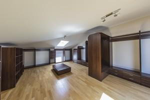 Квартира N-18362, Дарвина, 3, Киев - Фото 11