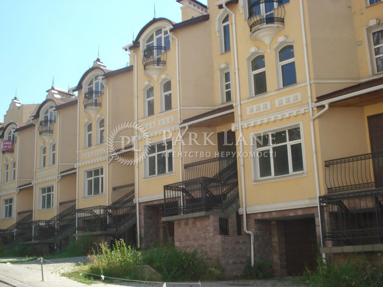 Нежилое помещение, ул. Жабаева Жамбила, Киев, K-24988 - Фото 11