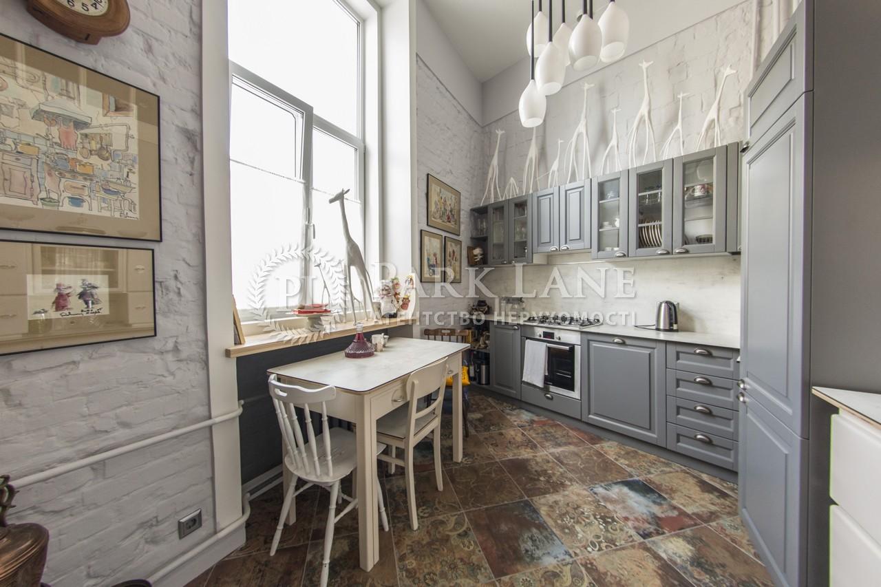 Квартира B-95096, Большая Васильковская, 25, Киев - Фото 22