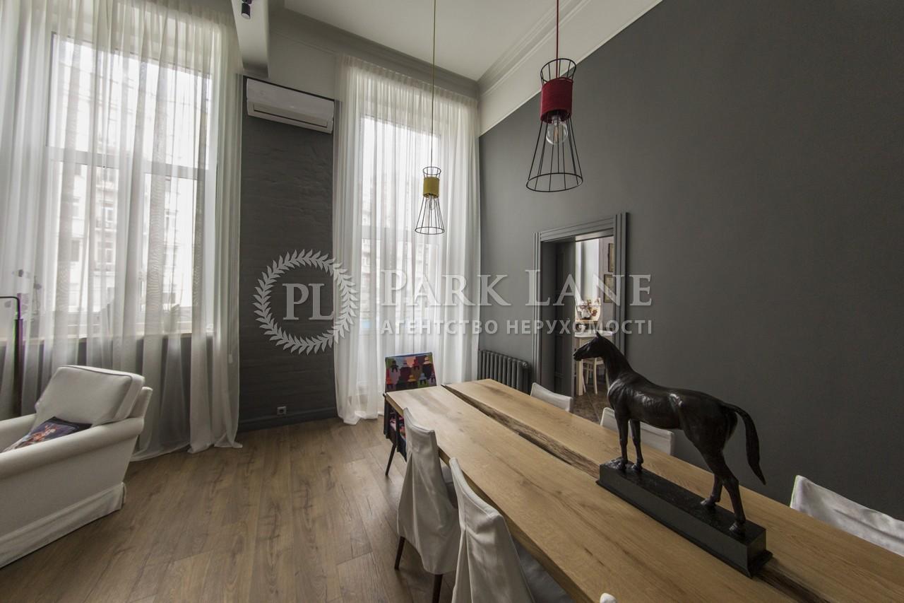 Квартира B-95096, Большая Васильковская, 25, Киев - Фото 8