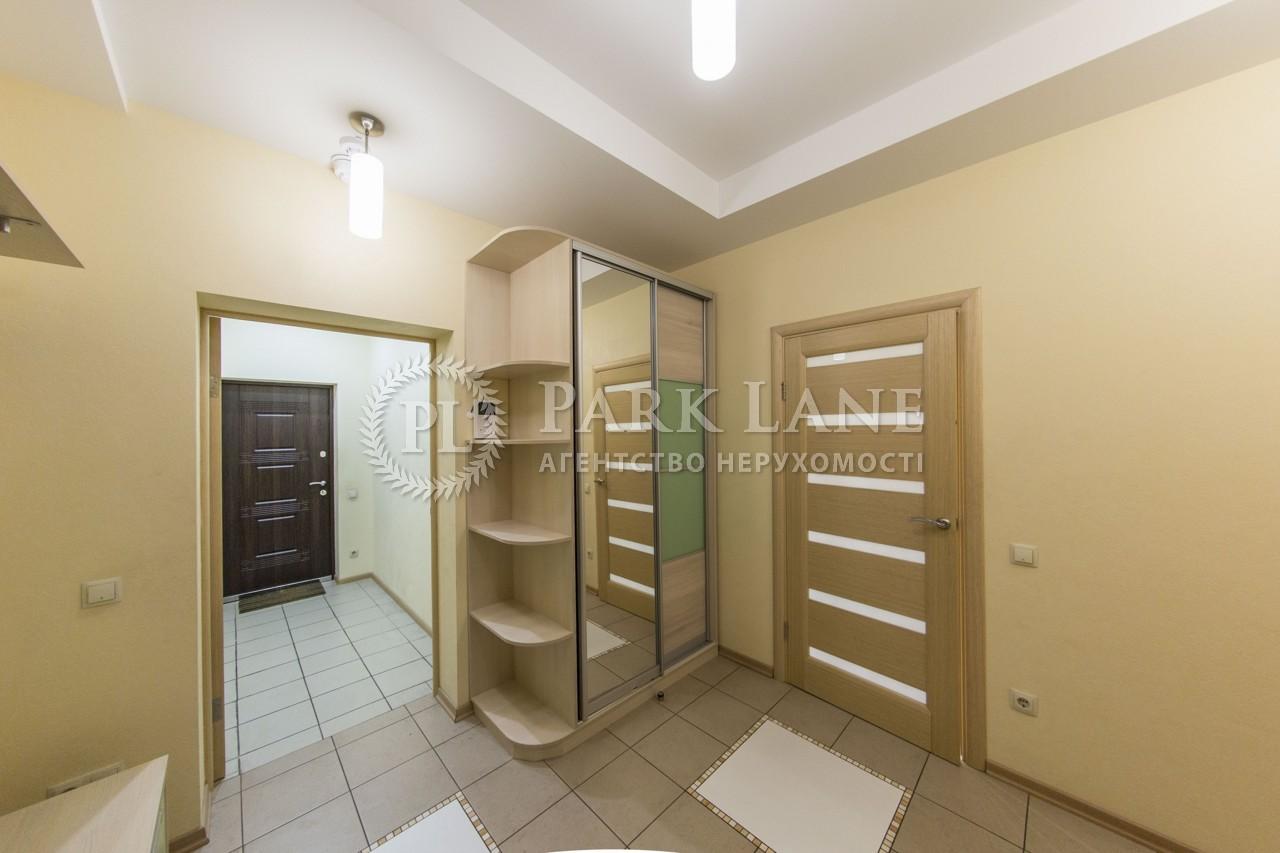 Квартира ул. Сечевых Стрельцов (Артема), 52а, Киев, K-24921 - Фото 25