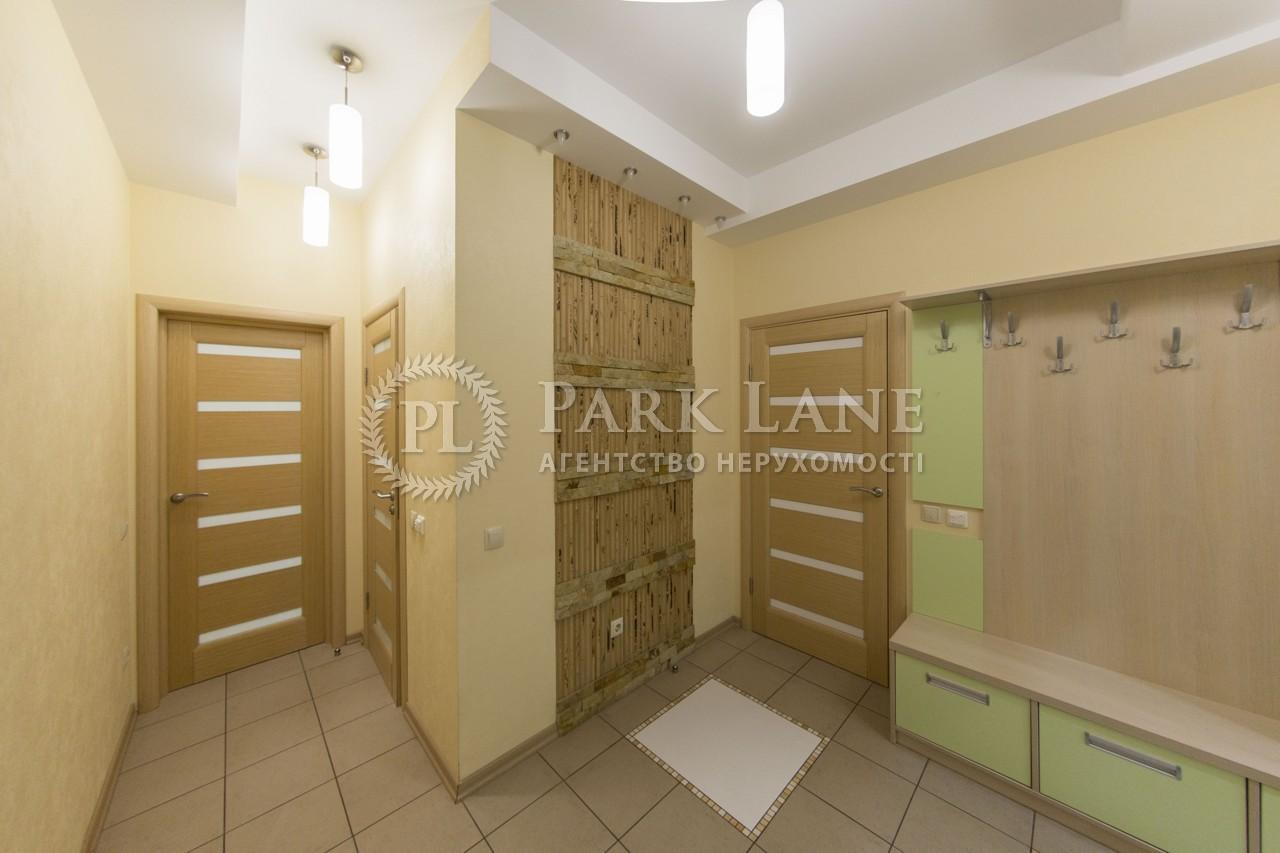 Квартира ул. Сечевых Стрельцов (Артема), 52а, Киев, K-24921 - Фото 24