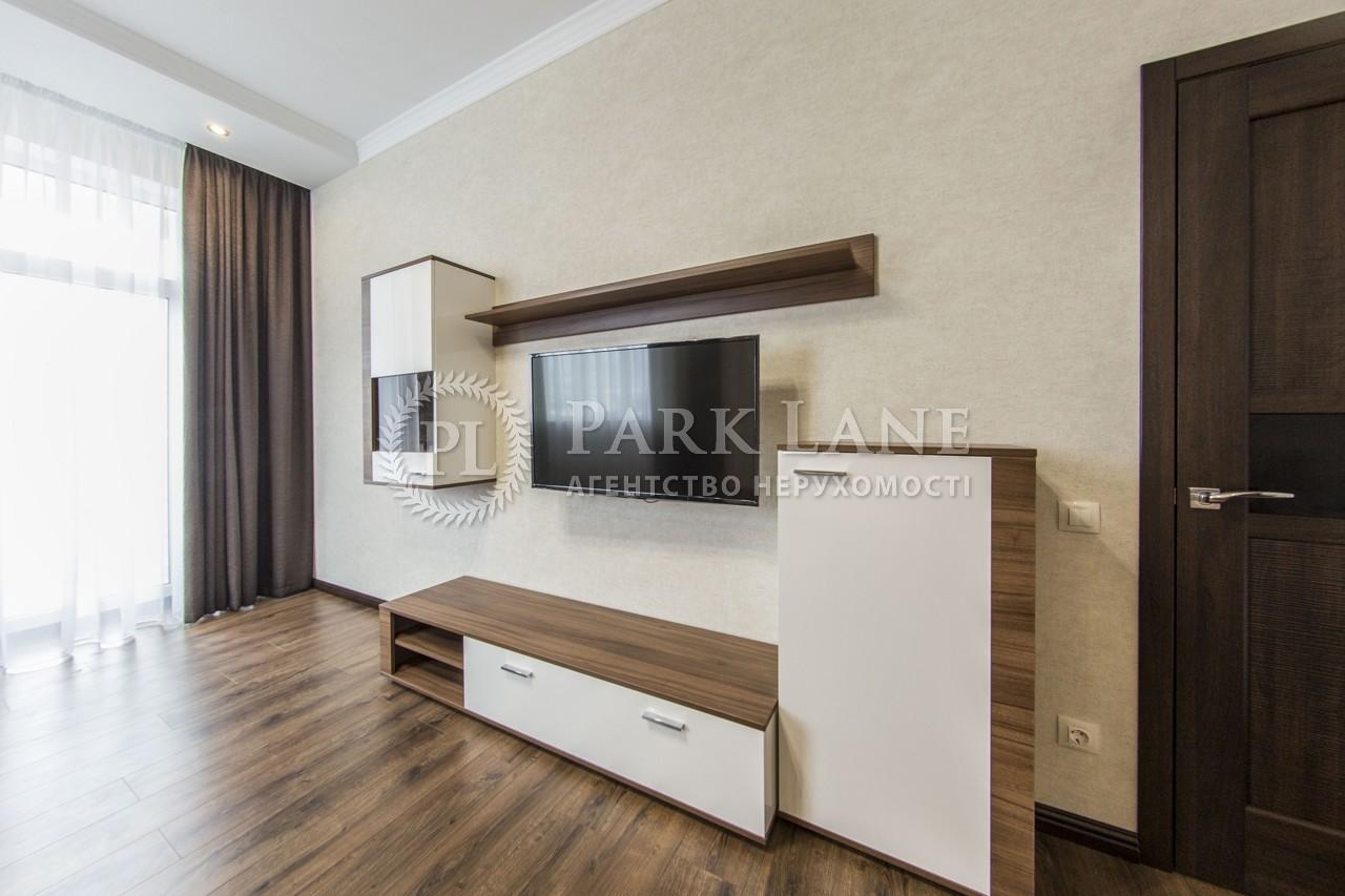 Квартира вул. Тютюнника Василя (Барбюса Анрі), 53, Київ, L-24497 - Фото 5
