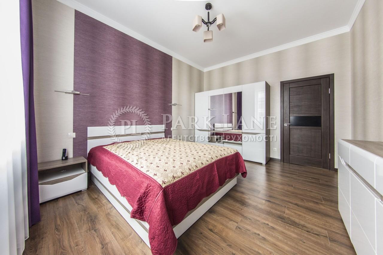 Квартира вул. Тютюнника Василя (Барбюса Анрі), 53, Київ, L-24497 - Фото 9
