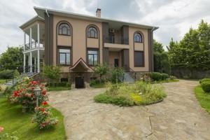 Дом I-26873, Виноградная, Зеленый Бор - Фото 4