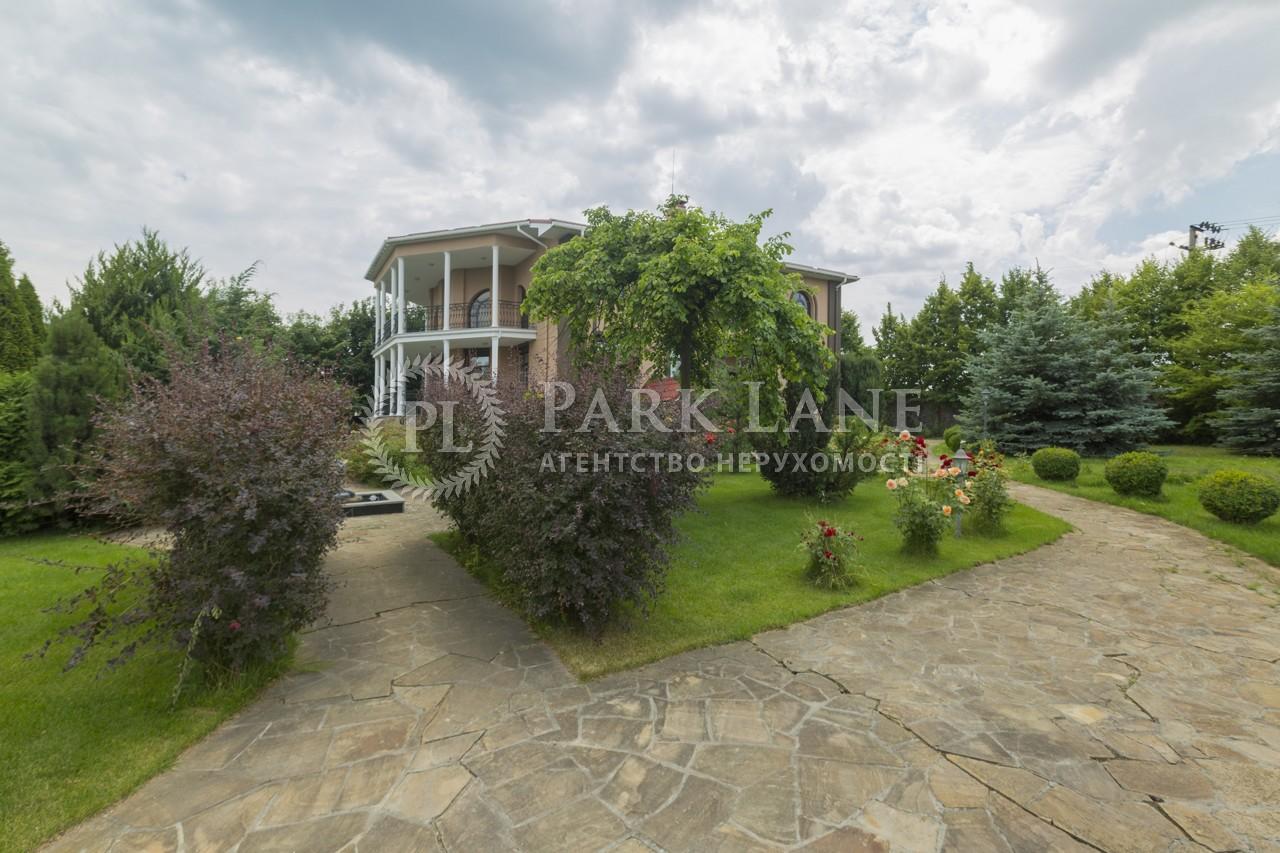 Дом ул. Виноградная, Зеленый Бор, I-26873 - Фото 32