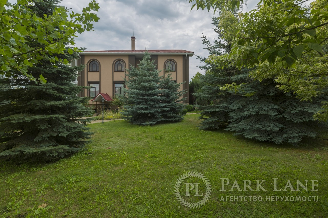 Дом I-26873, Виноградная, Зеленый Бор - Фото 37