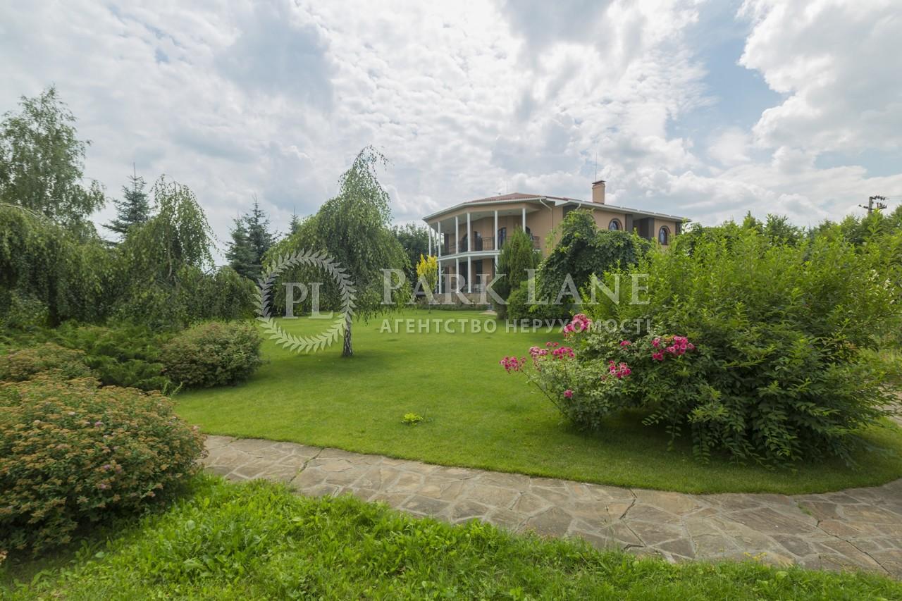 Дом I-26873, Виноградная, Зеленый Бор - Фото 36